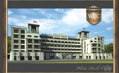 White Rock Castle Balchik - в Болгарии